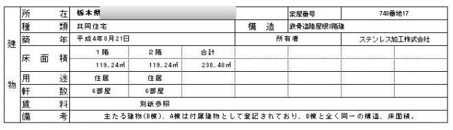 gaiyoushiryo3