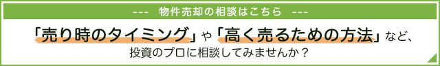 bnr_baikyaku_preview